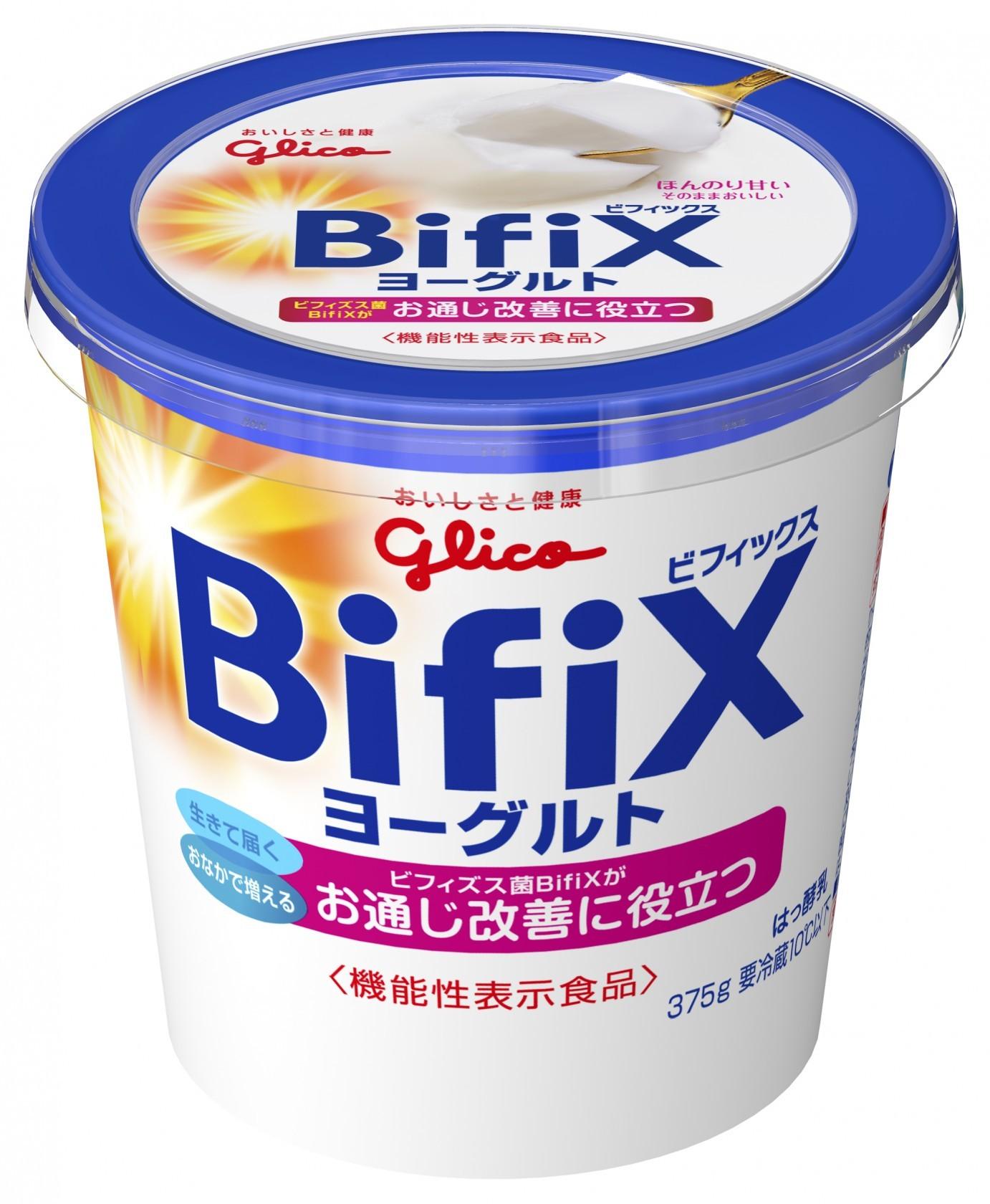 BifiX ヨーグルト 375gのパッケージ