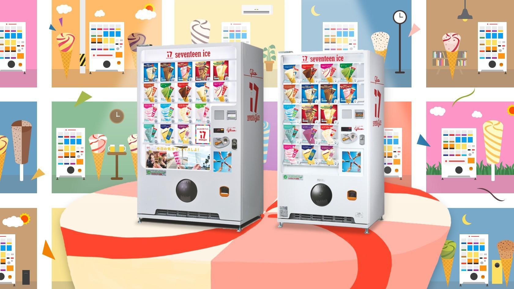 セブンティーンアイス自販機設置