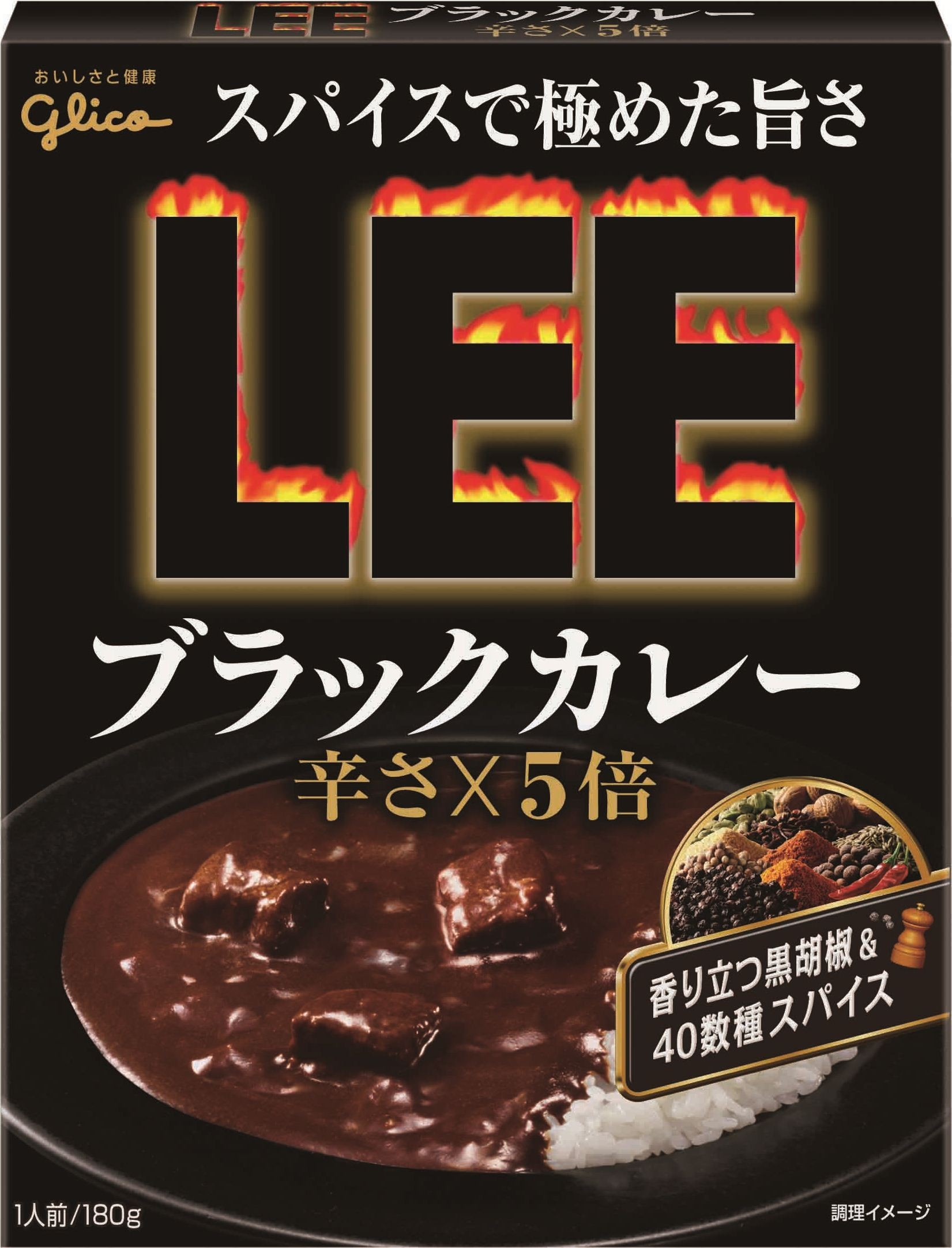https://www.glico.com/assets/images/large/LEE%E3%83%96%E3%83%A9%E3%83%83%E3%82%AF%E8%BE%9B%E3%81%955%E5%80%8D__1.jpg