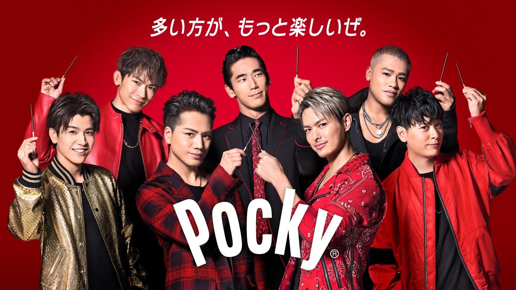 POCKY(ポッキーチョコレート)