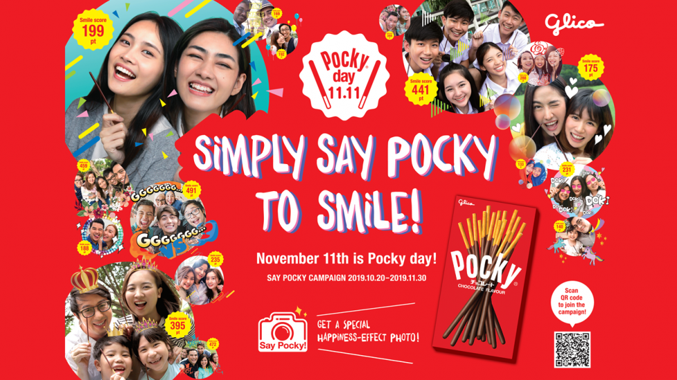 Pocky, Share happiness!, Say Pocky, Pocky day, 11.11, 11th November, Global campaign, Glico, Smile