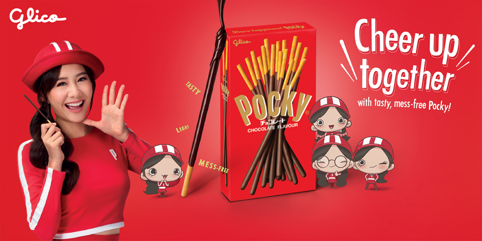 Pocky - Cheer up together