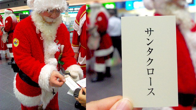 A day with the authorized santa claus glico global official site i had the incredibly rare chance to exchange business cards with japans authorized santa colourmoves