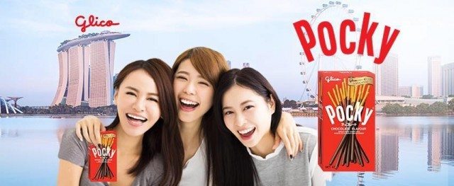 Glico, Facebook, Singapore, Pocky, Share happiness!