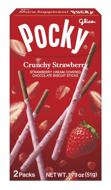 Pocky Crunchy Strawberry
