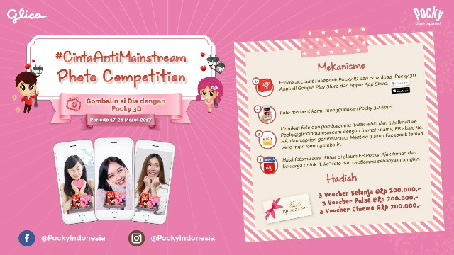 pocky 3D photo competition